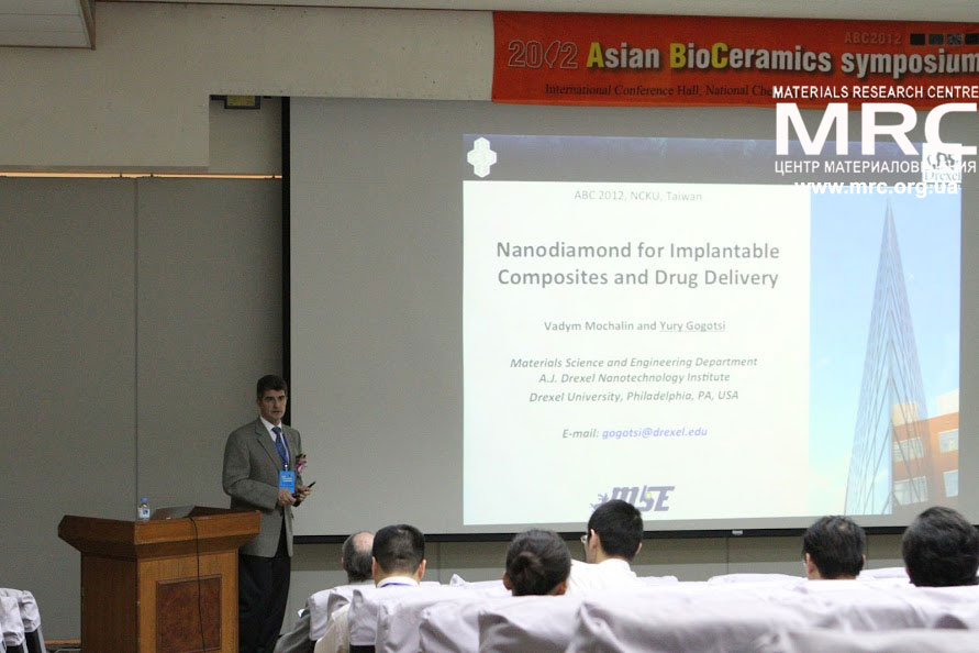 Prof. Yury Gogotsi, Drexel University, USA, gave seminar Carbon Nanomaterials for Biomedical Applications