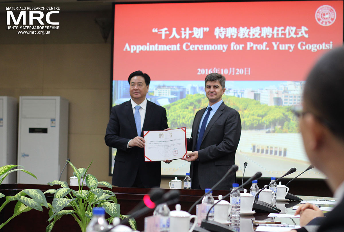 Ректор Цзилиньского Университета Ли Юаньюань вручает профессору Юрию Гогоци диплом почетного профессора Цзилиньского Университета, Чанчунь, Китай, 20 октября 2016