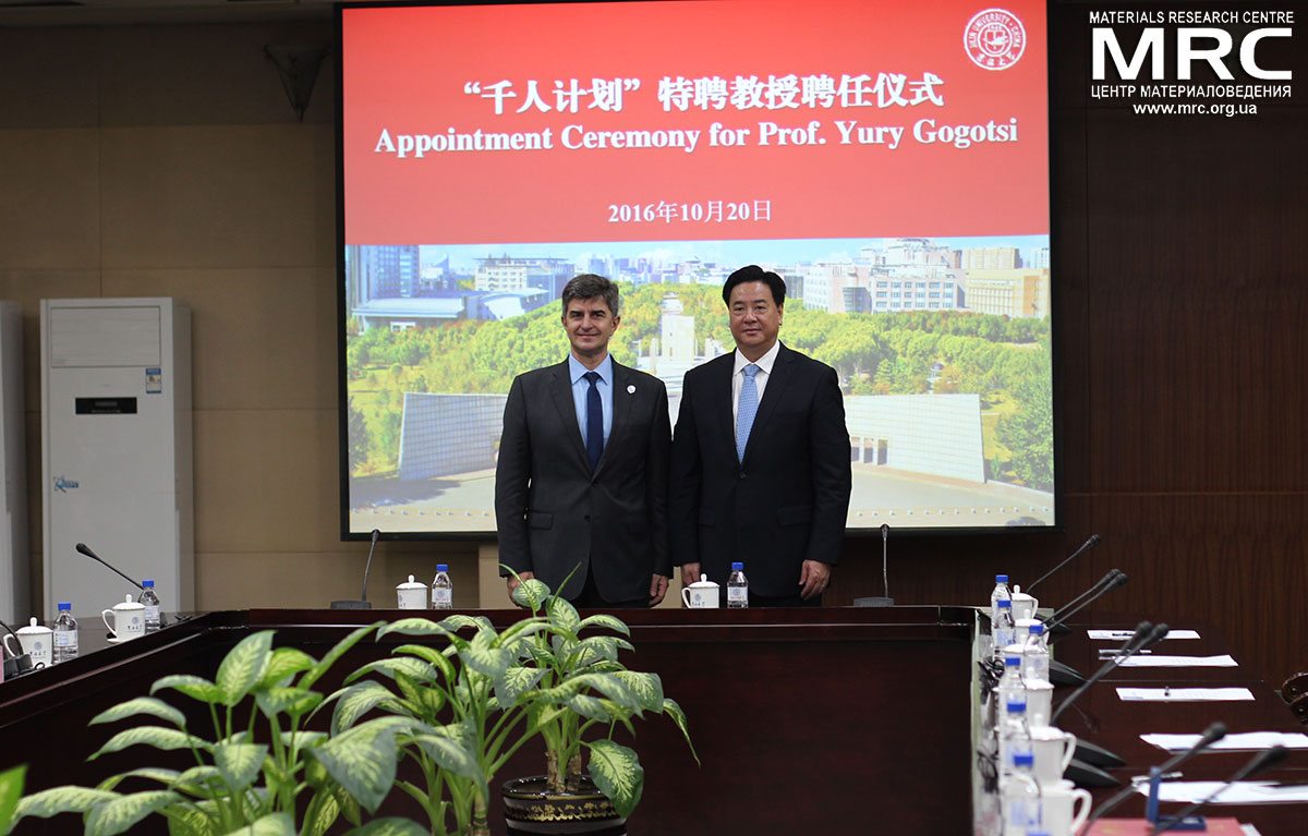 Honorary professor of Jilin University Yury Gogotsi  and Li Yuanyuan, President of Jilin University, academician of the Chinese Academy of Engineering
