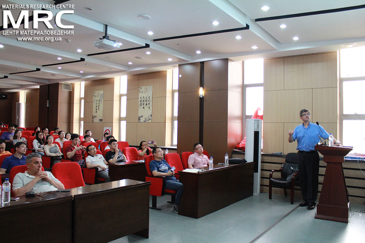 Director of Materials Research Centre Oleksiy Gogotsi visited interesting seminar lecture of Prof. Yury Gogotsi on MXenes for the students of Jilin University.