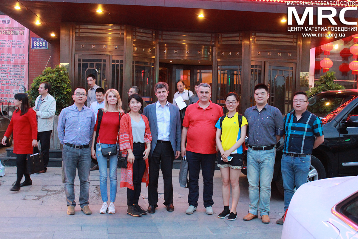 Prof. Yury Gogotsi and MRC director Oleksiy Googtsi with colleages from Jilin University