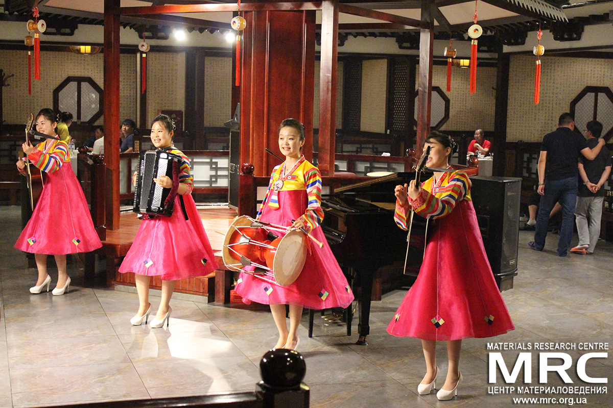 Entertainment on farewell dinner in Changchun