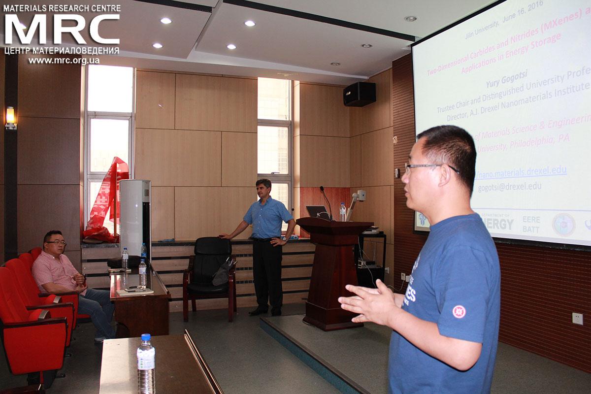 Seminar by prof. Yury Gogotsi on MXenes for energy aplications in Jilin University, Changchun, China