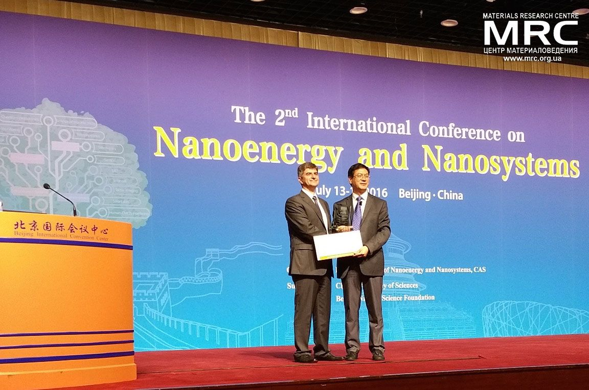 Elsevier and the Editor-in-Chief of Nano Energy, Zhong Lin Wang, awarded professor Yury Gogotsi, Drexel University, with the 2016 Nano Energy Award, the Nano Energy and Nanosystems 2016 conference in Beijing, July 15, 2016