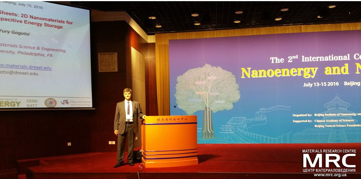 Prof. Yury Gogotsi gave a invited talk on Ions Between the Sheets: 2D Nanomaterials for Faradaic+Capacitive Energy Storage during the Nano Energy and Nanosystems 2016 Conference, July 15, 2016