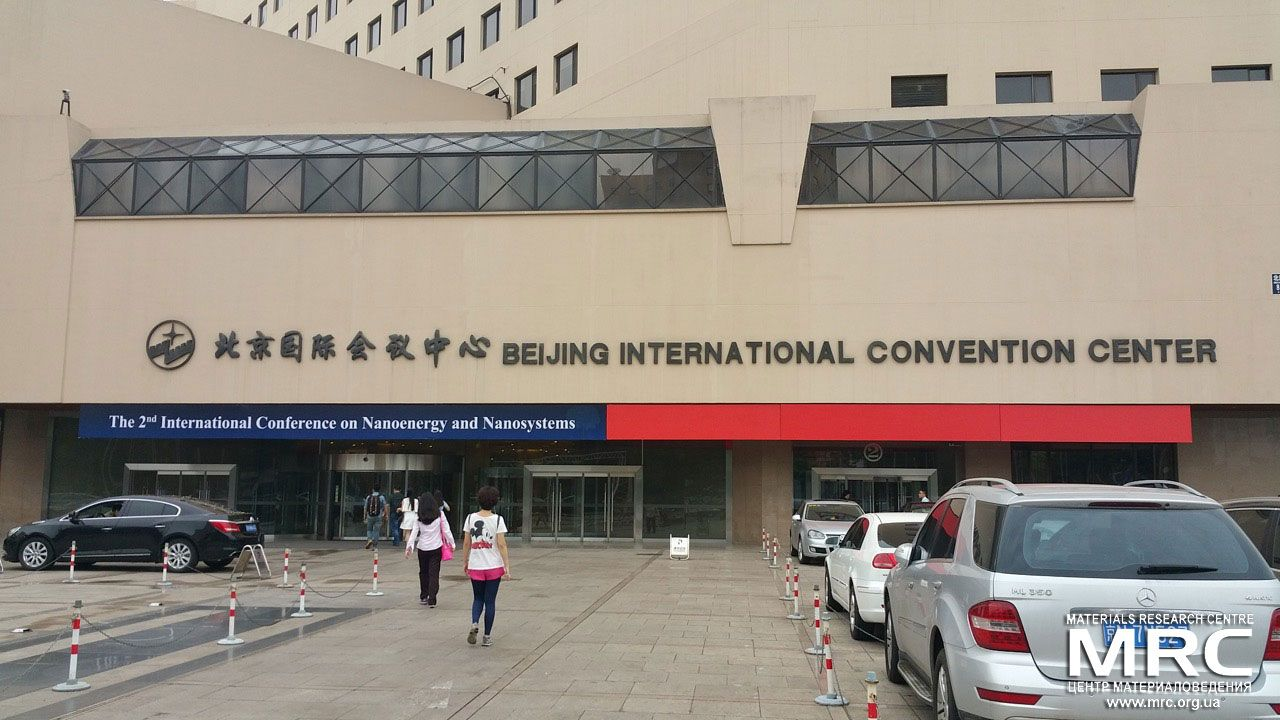 Nano Energy and Nanosystems 2016 conference was held in Beijing International Convention Center