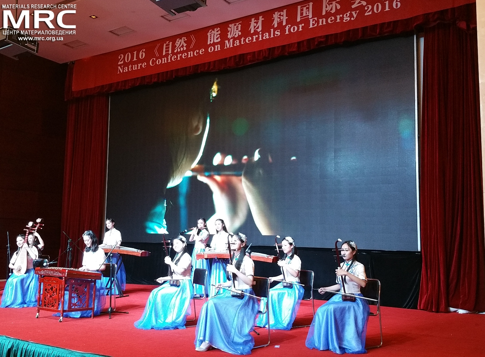 Entertainment at Closing ceremony, Nature Conference on Materials For Energy 2016