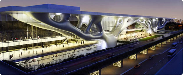 Qatar National Convention Centre, Doha