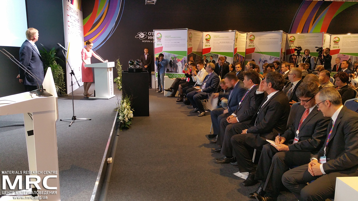 Chairman of the Executive Board of RUSNANO Anatoly Chubais announced the laureates of RUSNANOPRIZE 2015 Award Ceremony of RUSNANOPRIZE 2015, Open Innovations Forum, Moscow, October 28, 2015