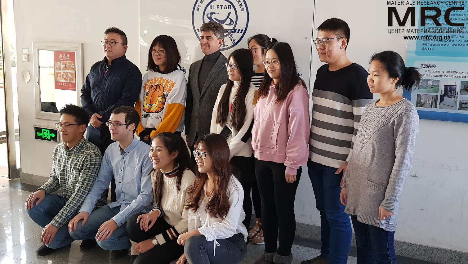 Professor Yury Gogotsi and his research group, Jilin University, Changchun, China