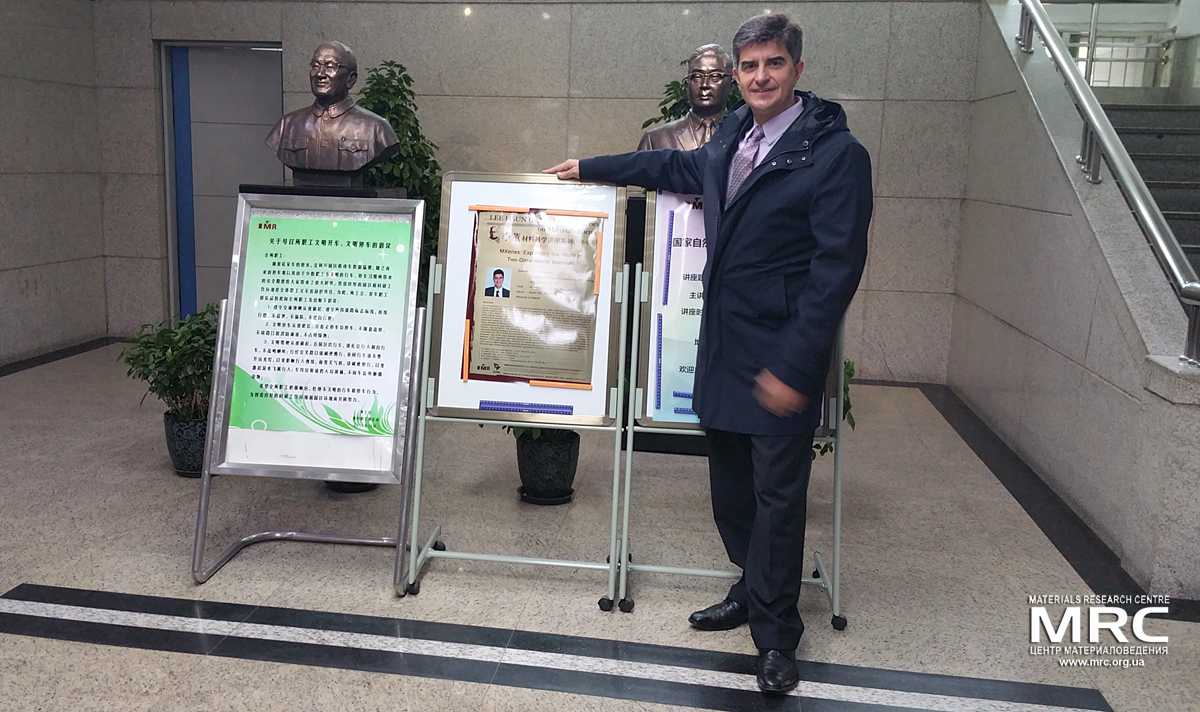 Prof. Yury Gogotsi at the Institute of Metal Research (IMR) of the Chinese Academy of Sciences
