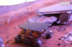 Hall is devoted to research of Mars- Mars exploration rovers