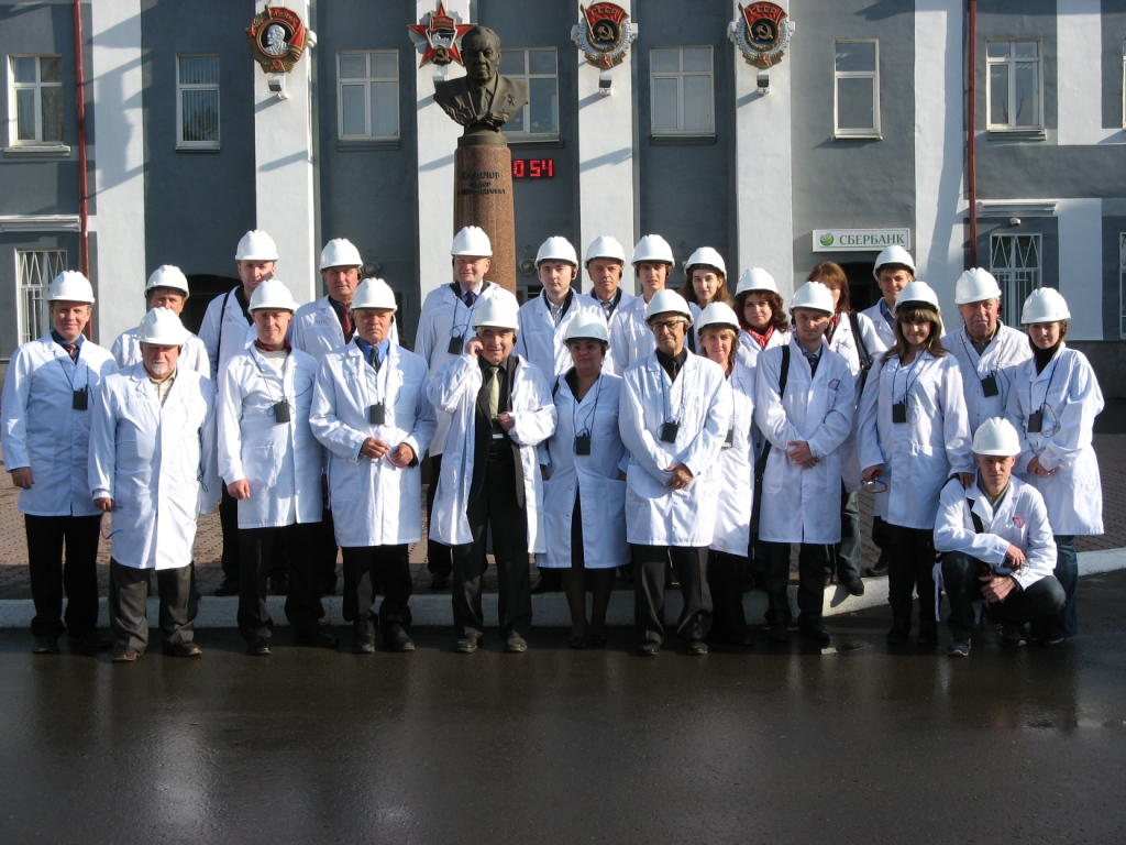 General photo of the conference participants. September 19-21, 2012, Yekaterinburg, UFU