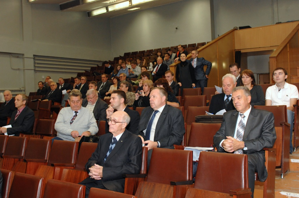 МInternational Scientific conference in UFU, Theory and practice of thermal processes in the steel industry. September 19-21, 2012, Yekaterinburg, session hall