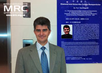 Engineering professor Dr. Yury Gogotsi, director of the A.J. Drexel Nanotechnology Institute