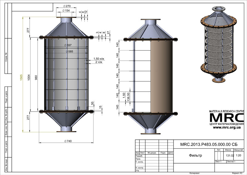Engineering drawings on the filter system