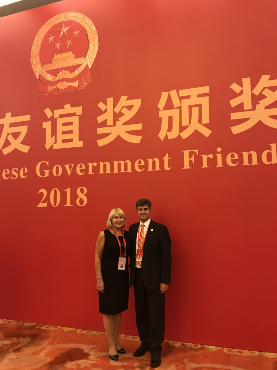 Professor Yury Gogotsi and his wife Larissa Gogotsi at Chineese Government Friendship Award ceremony in Great Hall of the People, in Beijing on September 29, 2018