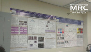 Poster presentation at the laboratory by prof. Nina Orlovskaya,Department of Mechanical and Aerospace Engineering, University of Central Florida